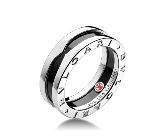 Кольцо BVLGARI Save the Children арт. ZERO-22070