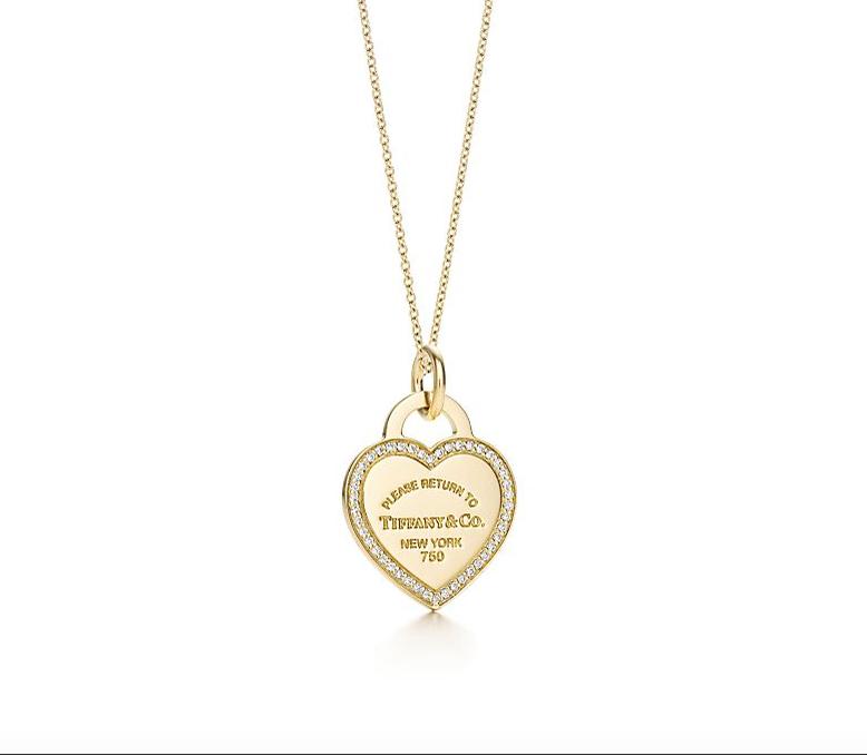 Подвеска Tiffany сердце арт. TF-26767