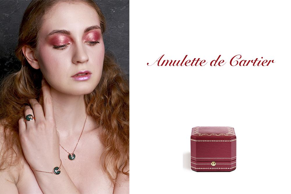 Комплект колье, браслет и кольцо Amulette de Cartier малахит арт. CR-168339