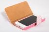 Чехол для IPhone 4, 5 и 5S арт. 579